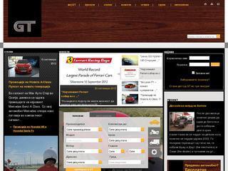 GT – Avtomobilski Portal