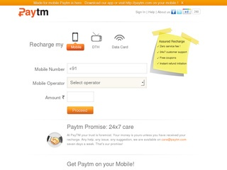 Online Mobile Recharge
