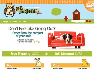 Online Pet Store in Hong Kong
