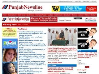 Punjab Newsline